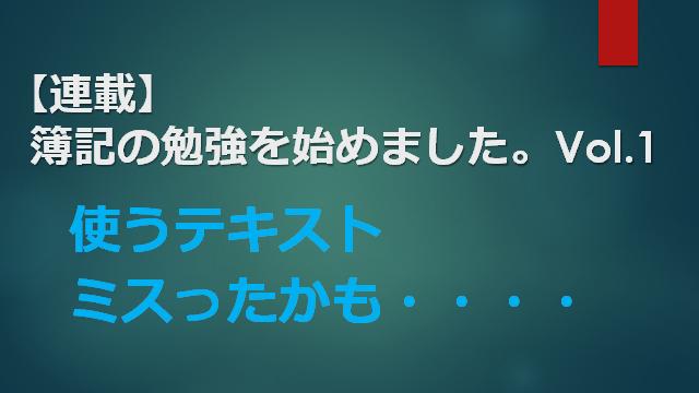 f:id:mizutama2018:20200607143025p:plain
