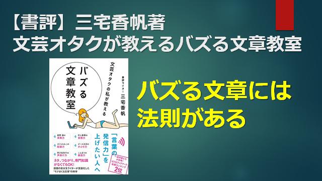 f:id:mizutama2018:20200611201936p:plain