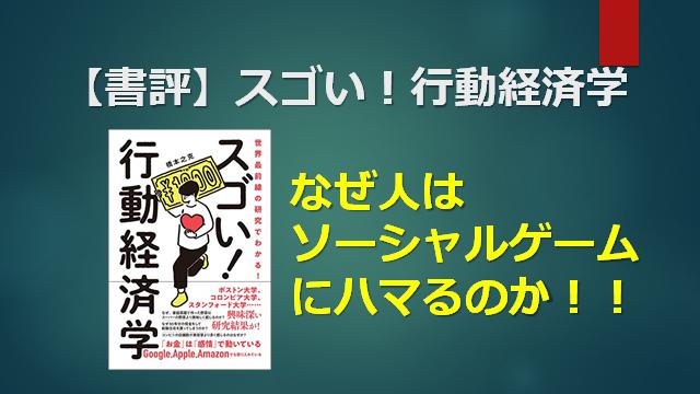 f:id:mizutama2018:20200616203830p:plain