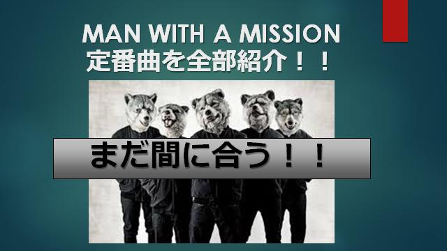 f:id:mizutama2018:20200627093436p:plain