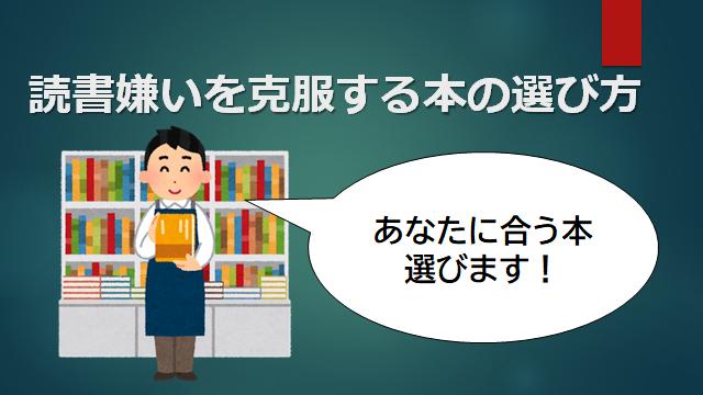 f:id:mizutama2018:20200630210032p:plain