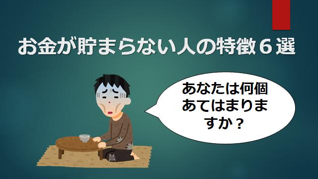 f:id:mizutama2018:20200704113343p:plain