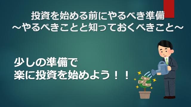f:id:mizutama2018:20200709193116p:plain