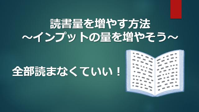 f:id:mizutama2018:20200713193028p:plain