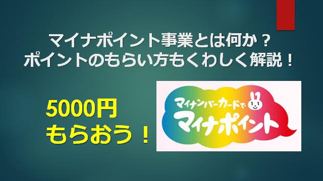 f:id:mizutama2018:20200715202322p:plain