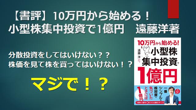 f:id:mizutama2018:20200716201010p:plain