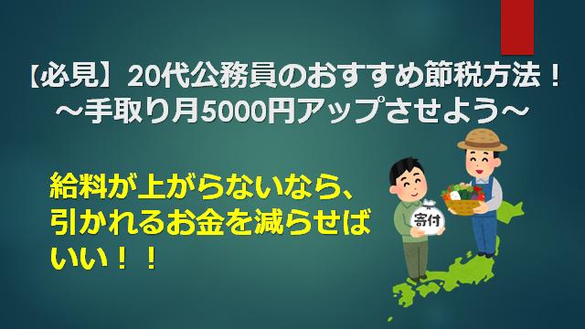 f:id:mizutama2018:20200721194334p:plain