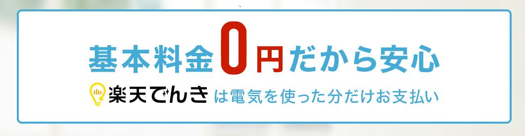 f:id:mizutama2018:20200723100106p:plain