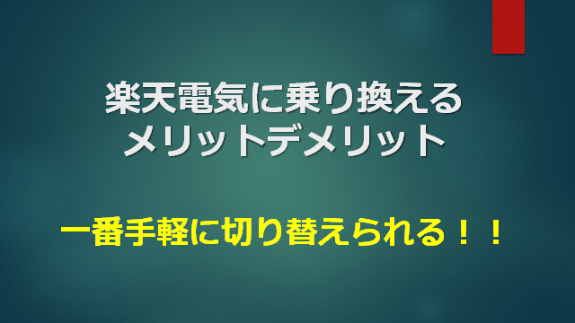 f:id:mizutama2018:20200723101438p:plain