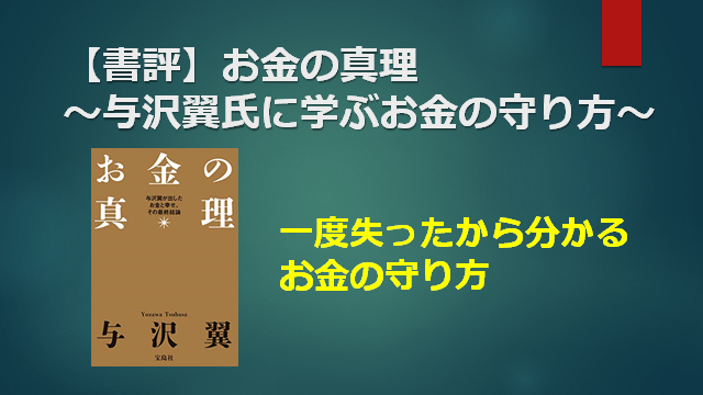 f:id:mizutama2018:20200730190558p:plain