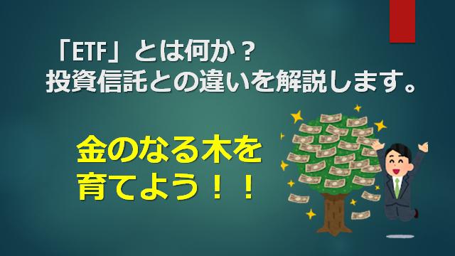 f:id:mizutama2018:20200730195454p:plain
