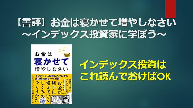 f:id:mizutama2018:20200802093103p:plain