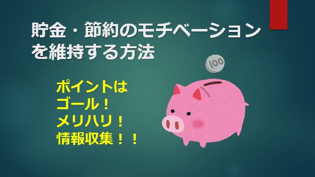 f:id:mizutama2018:20200804191812p:plain