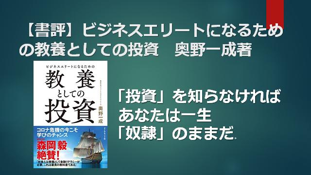f:id:mizutama2018:20200805113359p:plain