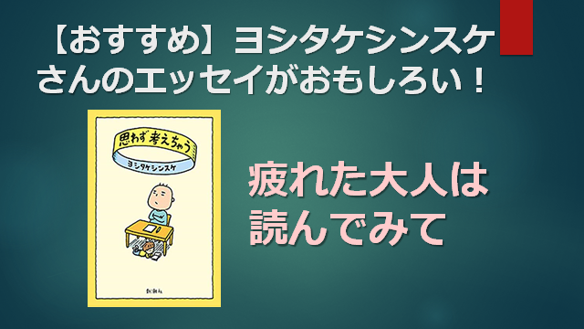 f:id:mizutama2018:20200806110810p:plain