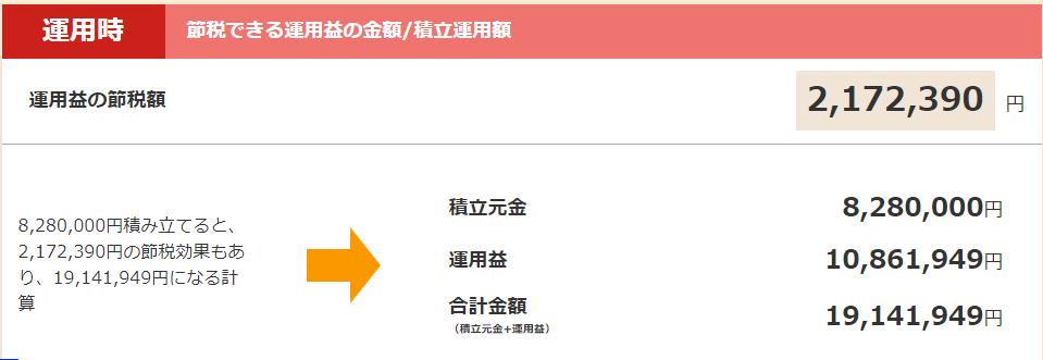 f:id:mizutama2018:20200809112856p:plain