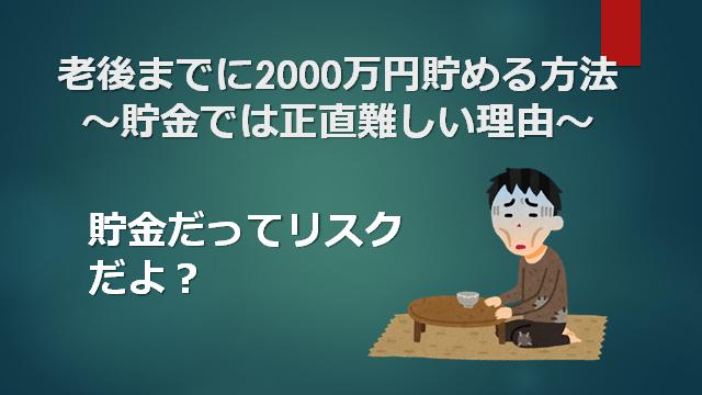 f:id:mizutama2018:20200809121031p:plain