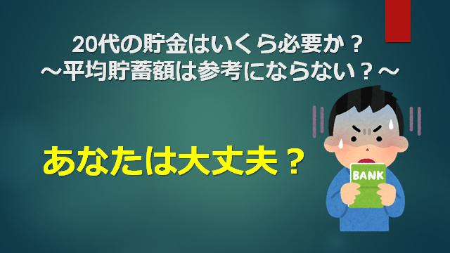 f:id:mizutama2018:20200811181925p:plain