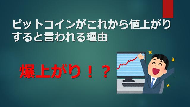 f:id:mizutama2018:20200814085734p:plain