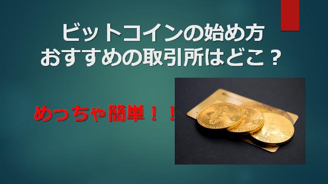 f:id:mizutama2018:20200814114235p:plain
