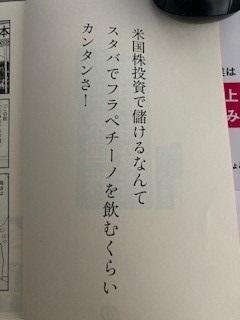 f:id:mizutama2018:20200820095831j:plain
