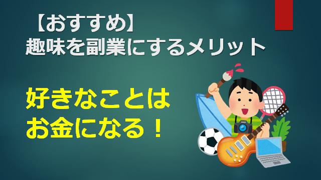 f:id:mizutama2018:20200821172959p:plain