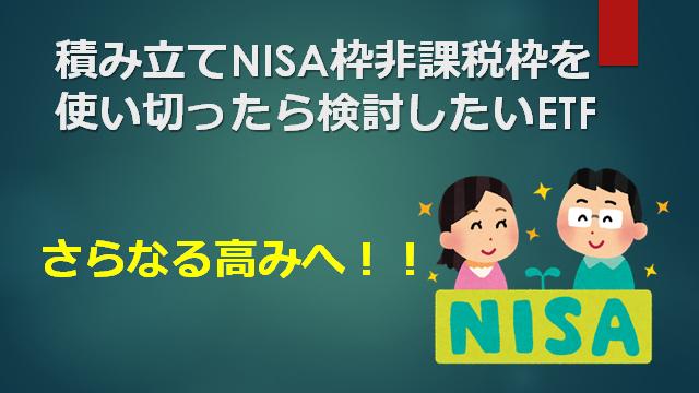 f:id:mizutama2018:20200905160745p:plain