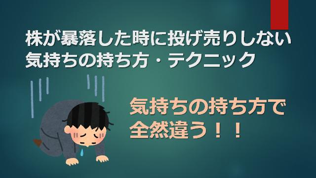 f:id:mizutama2018:20200907094041p:plain