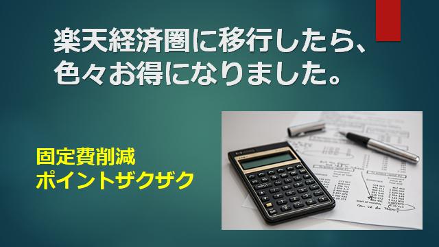 f:id:mizutama2018:20200913110641p:plain