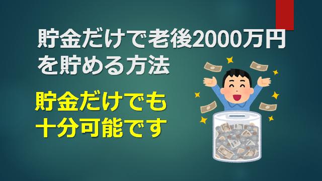 f:id:mizutama2018:20200916201013p:plain