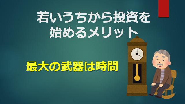 f:id:mizutama2018:20200920103841p:plain