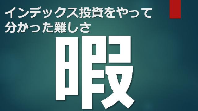f:id:mizutama2018:20200929213146p:plain