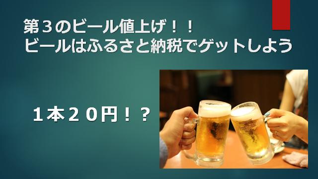 f:id:mizutama2018:20201003130221p:plain