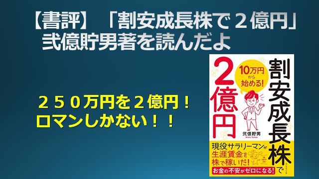 f:id:mizutama2018:20201020192549p:plain