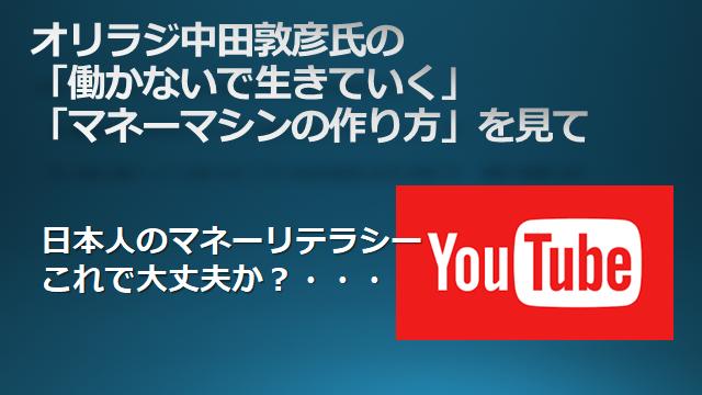 f:id:mizutama2018:20201026191709p:plain