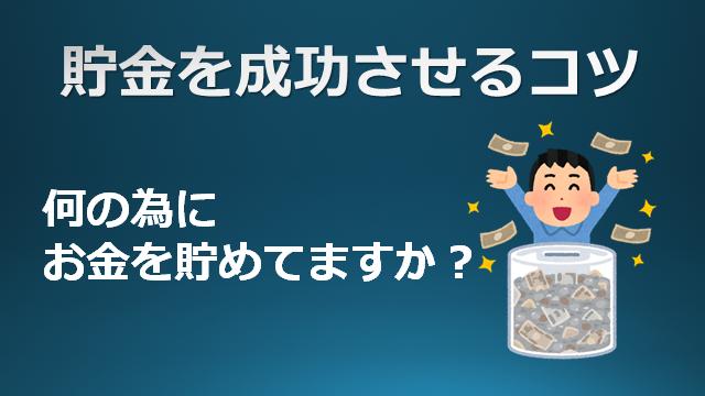 f:id:mizutama2018:20201026193540p:plain