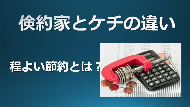 f:id:mizutama2018:20201103095932p:plain