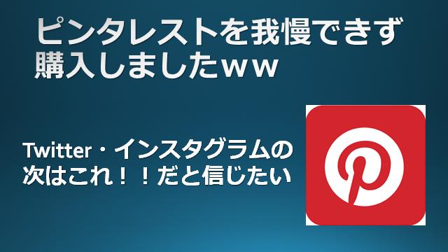 f:id:mizutama2018:20201107102707p:plain