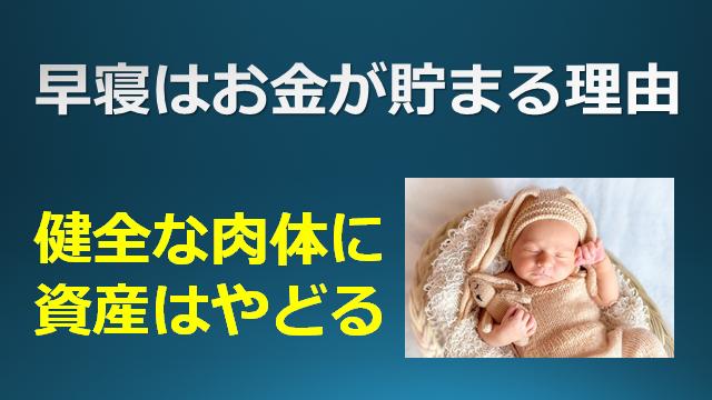 f:id:mizutama2018:20201115104023p:plain
