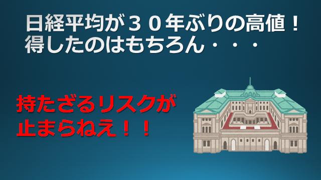 f:id:mizutama2018:20201119204728p:plain