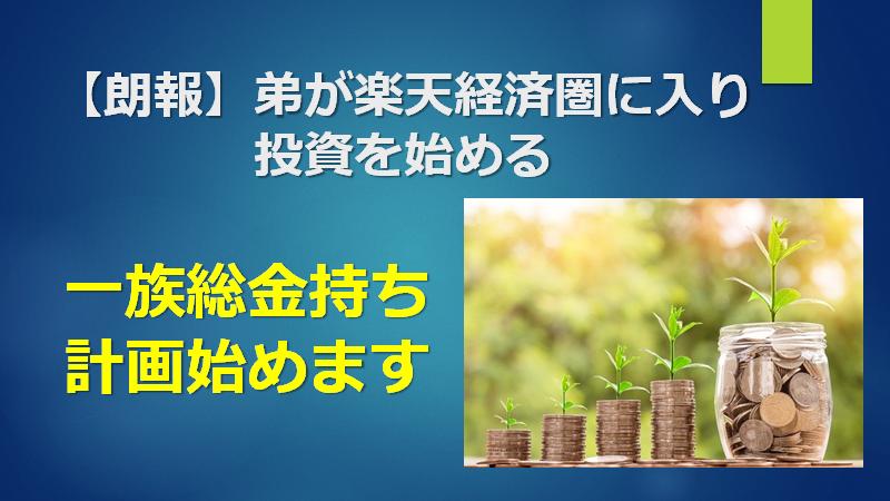f:id:mizutama2018:20201126194924p:plain