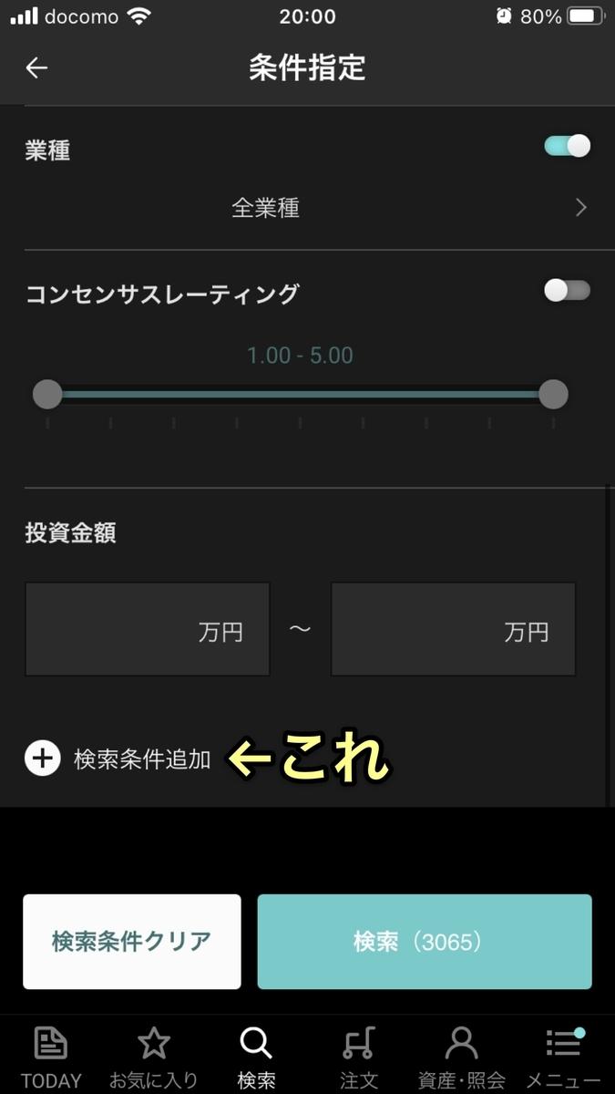 f:id:mizutama2018:20201128101108j:plain