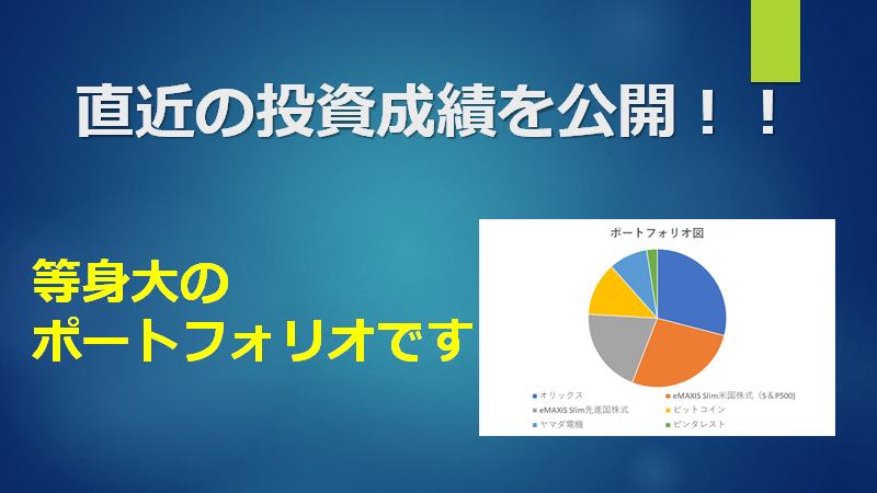 f:id:mizutama2018:20201128114417p:plain