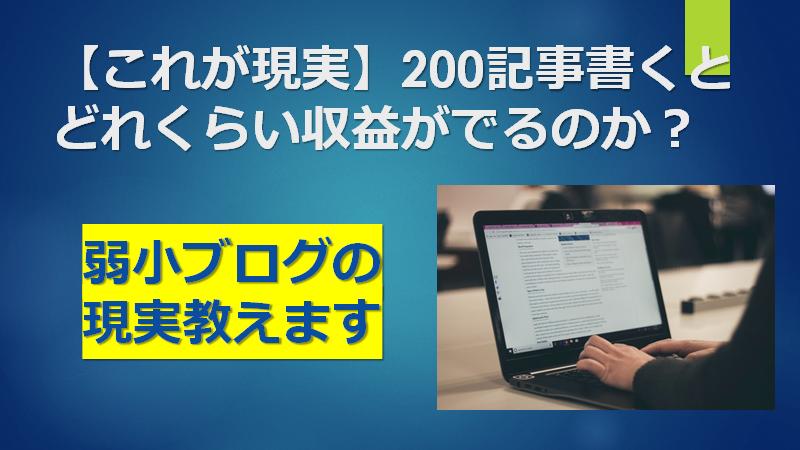f:id:mizutama2018:20201129093226p:plain