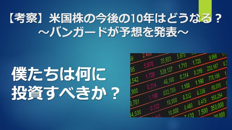 f:id:mizutama2018:20201203202228p:plain