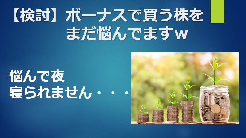 f:id:mizutama2018:20201204205333p:plain