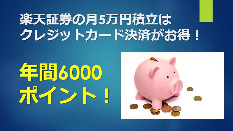 f:id:mizutama2018:20201210212616p:plain