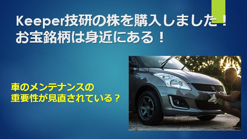 f:id:mizutama2018:20201215200958p:plain