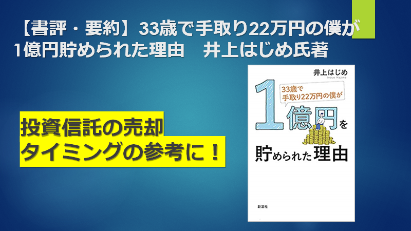 f:id:mizutama2018:20201219105108p:plain