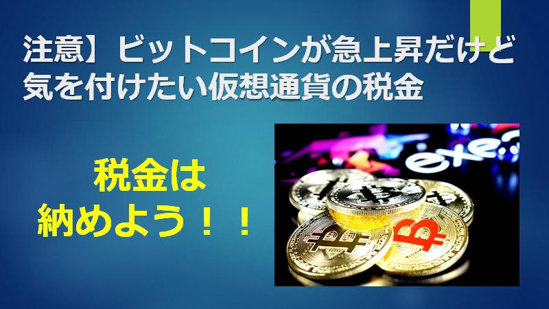 f:id:mizutama2018:20201220091139p:plain